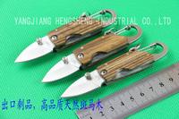 Zebra wood Mini Small Key Chain Tool knife Pocket knives   nylon pouch packaging free shipping