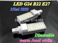 Top sale 12W E27 G24 B22 LED Corn Bulb Dimmable Lamp 35smd 5050 AC85-265V cool/warm white Horizon Down Light