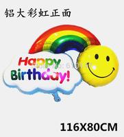 free shipping 10pcs/lot  foil balloon hello kitty balloon Chirdren's birthday decoration balloon