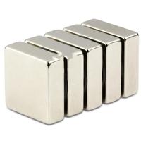 15*15*5 15pcs Super Strong Block Cuboid Magnets 15 x 15 x 5 mm Rare Earth Neodymium N35