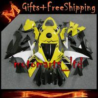 * YZFR1 2007 2008 yellow black white ABS Plastic Fairing  Set Fit For yamaha YZF R1 2007 2008 YZF-R1 2007 2008  E06 W3