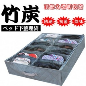 Shoes Storage Box Famous Brand New Bamboo Charcoal 12 Space Thickening Folding High Quality Home Sorting Shoes Bags Organize Bag(China (Mainland))