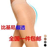 FREE SHIPPING Seamless  bikini stockings  female  extra-thickening velvet  legging