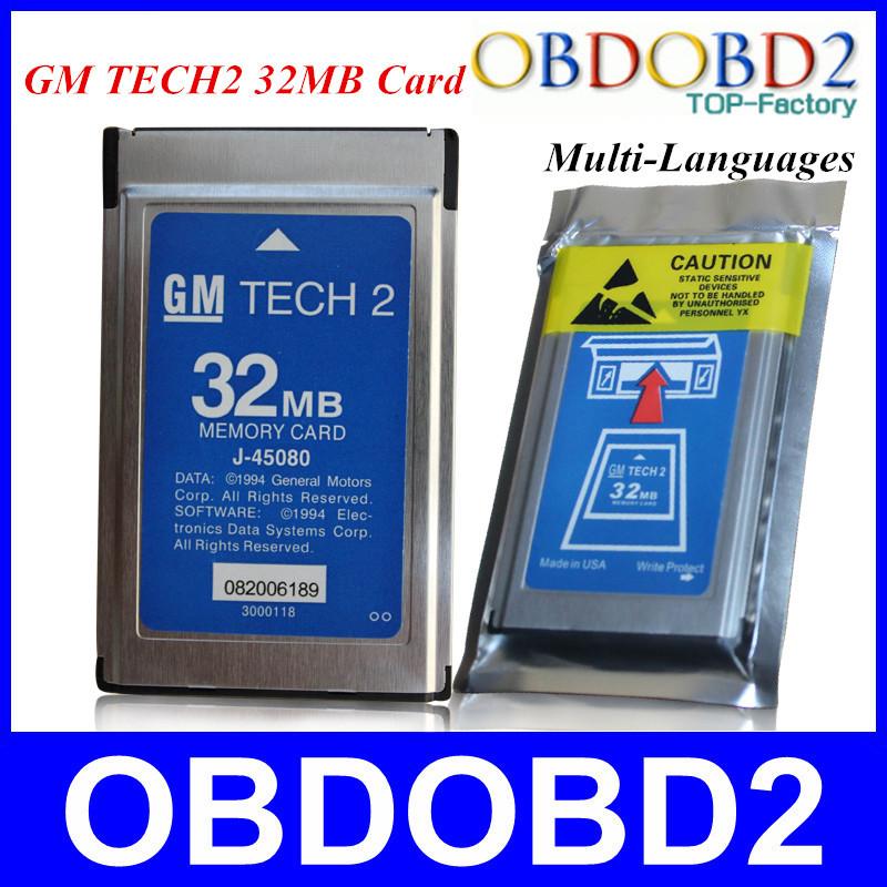 Средства для диагностики для авто и мото OBDOBD2 GM TECH2 32 6 TECH 2 32 комплект шнуров для диагностики авто