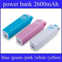 2600MAH Power Bank Wholesale 1000pcs portable usb powerbank charger external battery pack for smartphone battery charger