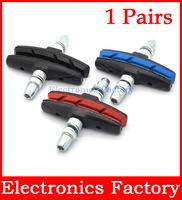 1 Pair Mountain Road Bicycle Cycling Bike Braking V-Brake Brake Holder Shoes Rubber Pads  Blocks Durable Parts
