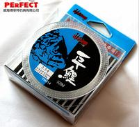 Brand Series 100m Nylon Fishing Line Monofilament Daiwa Japan Material Carp Fish Line