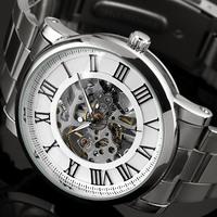 Top Brand Mens Full Steel Hand Wind Watch Classic wristwatches Steampunk Skeleton Mechanical Men Fashion Stainless Steel Watch