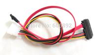 Free Shipping 5pcs/lot SATA 7+15pin to SATA 7PIN+SATA 4PIN data cable Power cord connector Sata 7+15 Cable