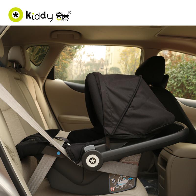 Kiddy the newborn baby car seat child baby cabarets car nbsp .(China (Mainland))