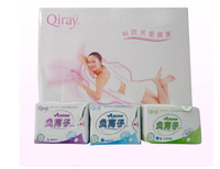 Lovemoon/Qiray Anion Sanitary napkin,Sanitary towels. pads,Panty liners one lot 19packs  night leakproof for lady free ship