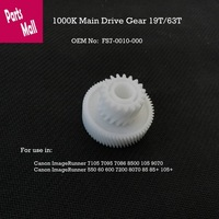 1000K Main drive  gear 19T/63T  FS7-0010-000  For Use in Canon ImageRunner 7105 7095 7085 105 9070 8500 85+ 8070 7200 550 600 60