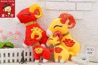 WJ213-7 Fashion Lovely Animal Plush Cartoon Anime Movie Car Ornament 30CM Goat Style Supernova Sale Baby Birthday Christmas Gift