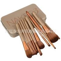 wholesale , 12pcs Naked 3 Professional  iron box Makeup Brush set , 20sets/lot. free shipping