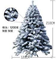 Free shipping Christmas tree 2.1M 210CM white flocking Snowflake Christmas tree Christmas Decoration Supplies
