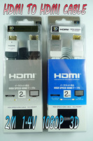 Retail Packaging 2M 1.4 High Speed Version HDMI cable 3D/4K For PS3 XBOX360 High Speed 1080P Stereo hdmi to hdmi Free shipping