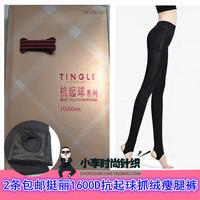 2 8050 ball 1600d ultra elastic double bag fleece stovepipe brushed black pants step