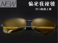 polarized sunglasses men 2015 driving sunglasses aviator sun glasses fishing sunglasses Night vision goggles free shipping