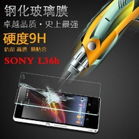 0.26mm Explosion-proof Tempered Glass Film for SONY Xperia Z  L36h C6603 Screen Protector With Retail Package PY