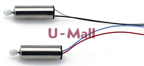 RC helicopter Syma X1 parts main motor set Syma X1 RC Airplane spare parts(China (Mainland))
