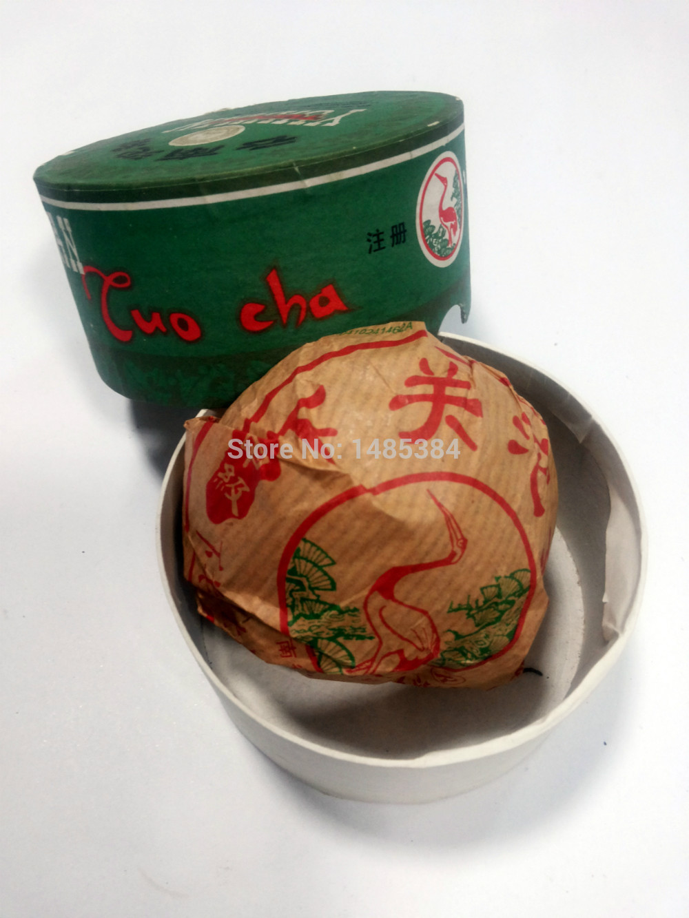 100g Made in 2005 CHINA YUNNUN XIAGUAN PUER RAW GREEN TEA BOWL SIZE