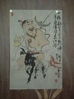 Free shipping, Chinese painting, Old fisherman, donkeys, fishing, happy, river, lake, sea, river, gift