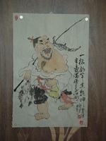 Free shipping, Chinese painting, Old fisherman, fishing, happy, river, lake, sea, gift