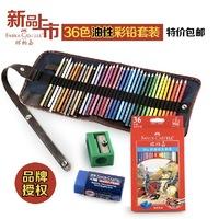 36 color oil painting color pencil sets children Painting Supplies set