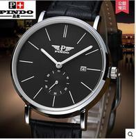 New wrist watch wear-resistant, water-proof watch  brand Quartz Watch authentic Leather  free shipping, calendar watch