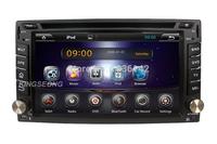 Two 2DIN Universal Car DVD GPS Navigation Car Stereo Radio Bluetooth USB/SD Pure Andrtoid 4.2.2 Dual-core Free 8GB Map Card 6205