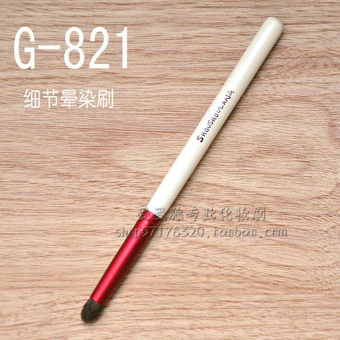 Free Shipping Professional Makeup Brush Soft Synthetic Eye Blusher Make up Brush Cosmetic Brushes Single Smudge Brush(China (Mainland))