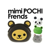 FedEx Free Shipping 50PCS/Lot Mimi POCHi Friends Silicone Coin Purse Wallet  Cheap Cute Coin Purse Wholesale Silicone Purse