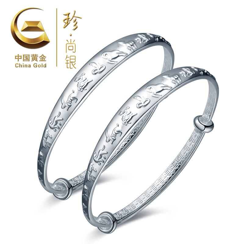 Pure Silver Bangles Pure Silver Bangle For