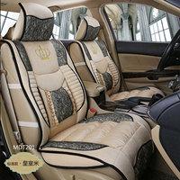 Car seat cushion auto supplies princess cushions female cushion lace ml003
