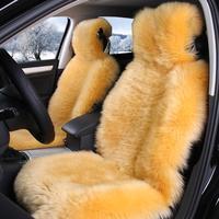 Car seat cushion winter wool cushion wolf seat car mats set auto supplies xy004, wool car seat cover
