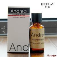 Super Andrea Hair Growth anti Hair Loss Liquid 20ml dense hair fast sunburst hair grow unix hair conditioner Serum Free Shipping