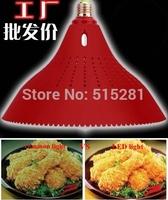 Super bright low luminous decay Epistar chip 30W E27 LED fresh light for meat,seafood led bulb lamp 20pcs free EMS
