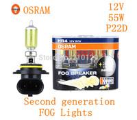 Free shipping fee  Car headlight OSRAM halogen lamp FOG BREAKER 9006FBR HB4 55W 12V 2600K, Made In USA PM2.5