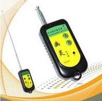 1pcs Signal Bug RF Detector Tracer Wireless Device Finder Hidden Camera