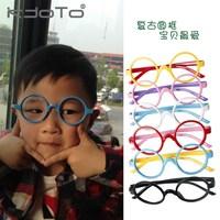 5Pcs/Lot Circle child glasses frame male female children multicolour eyeglasses frame free shipping