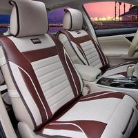 2014 spring and autumn cushion car seat auto supplies jr2-1, car seat cushion, seat covers