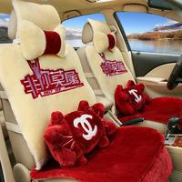 2014 autumn car seat plush cushion auto supplies winter cushion ly007, seat covers