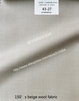2015-Free shipping 150's beige wool fabric