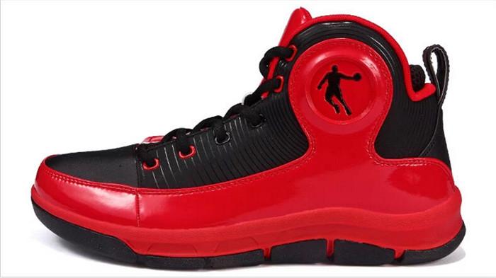2014 Jordans Shoes For Men Wwwimgarcadecom Online
