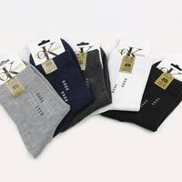 Male cotton socks casual socks knee-high  cotton socks autumn and winter fashion sports socks