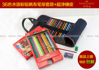 36 color water-soluble colored pencils Set Children's Painting Supplies set