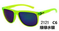 2014 New Arrived Vonzipper CLETUS Trend Sunglasses Fashion Summer Outdoor Sun Glasses Eyewear Eyeglasses 10pcs/lot