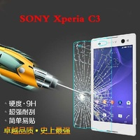 Ultra-thin 2.5D Premium Tempered Glass Screen Protector Protective Film For Sony Xperia C3 D2533 With Retail Package + cloth