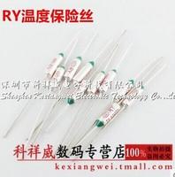 Free shipping RY-65 10A250V TF 65 degree temperature fuse metal shell thermal protector(10pcs)