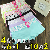 5pcs/set 100% cotton panty dot solid color sexy low-waist 100% cotton women's trunk